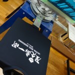 屋久島一周ウルトラecoマラニック イベントTシャツ