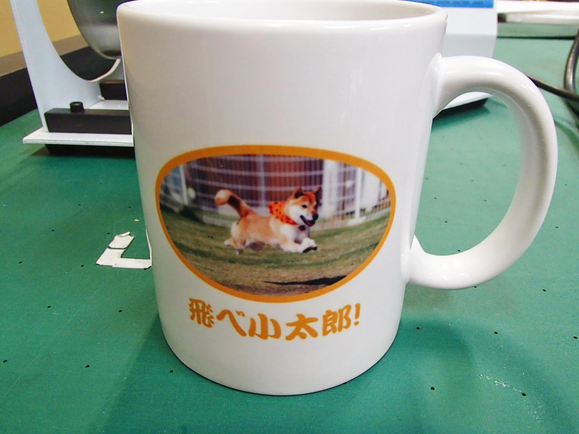 11オンスマグカップ