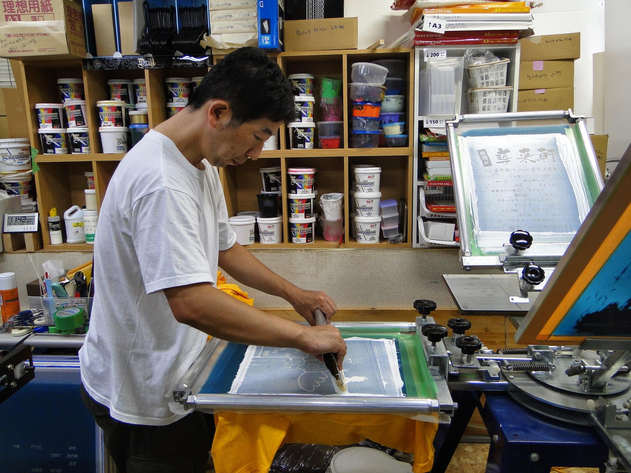製版・印刷工程